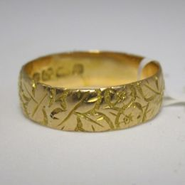 Ring 18ct Gold - Wedding Band