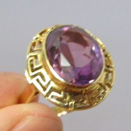Ring 18ct Gold  - Amethyst