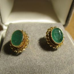 Ear Rings 9ct Gold - Emerald